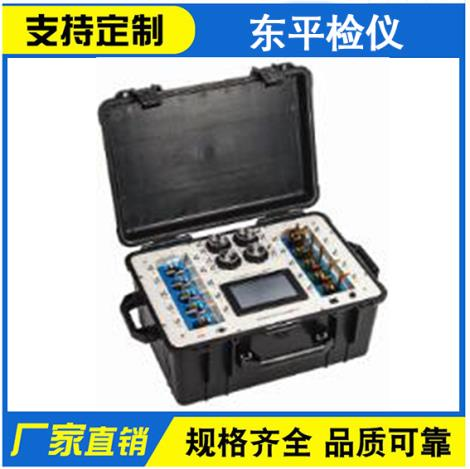 DP-2400(F)型恒温恒流自动连续大气采样器