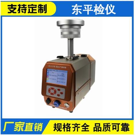 DP-6120-AD 综合大气采样器
