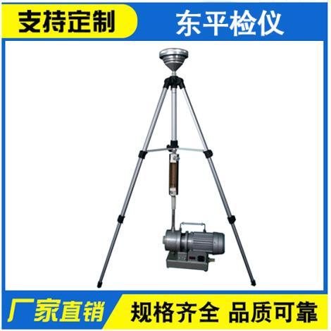 DP-120E型空气采样泵