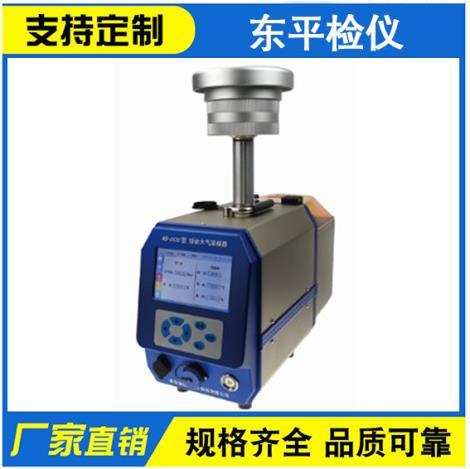 DP-6120-B型 综合大气采样器