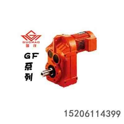 GF系列减速机供货商