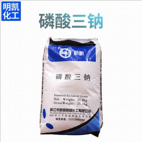 无水磷酸三钠生产