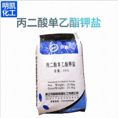 丙二酸甲乙脂钾盐
