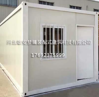 装配式厢房设计