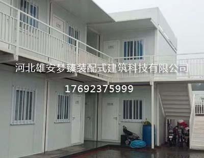 装配式活动房租赁