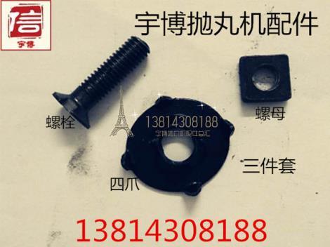 提升带M6 M8 M10螺栓螺母直销