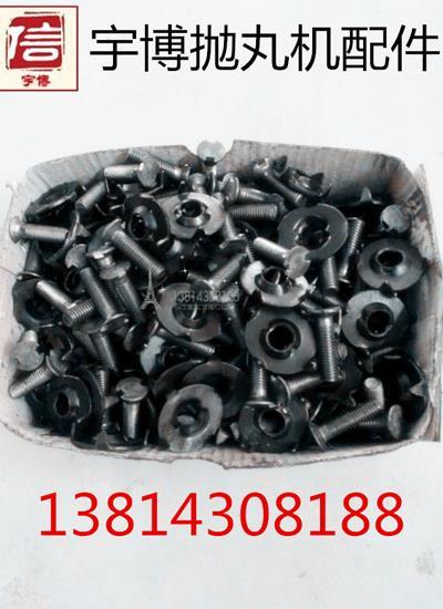 提升带M6 M8 M10螺栓螺母定制