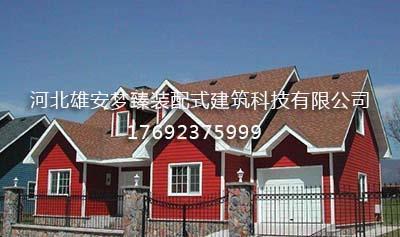 景观房屋租赁