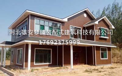 景观房屋出售