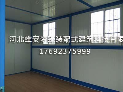 折叠式活动房出售