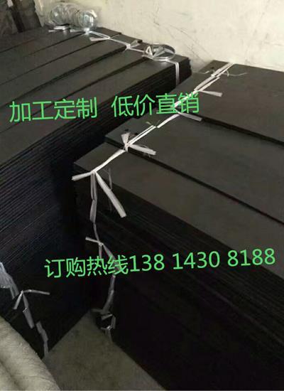 钢板耐磨橡胶门档抛丸机门帘定制