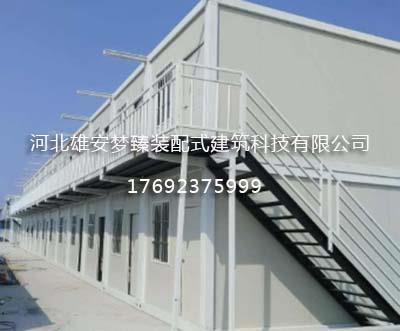二层集装住人公寓厂家
