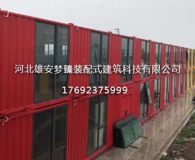 二层集装住人公寓定制