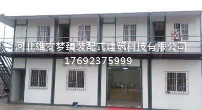 二层集装住人公寓出租