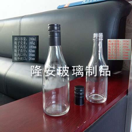 250ml玻璃白酒瓶