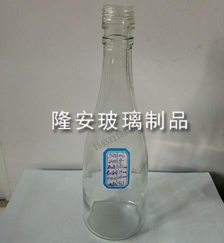 500毫升大肚酒瓶