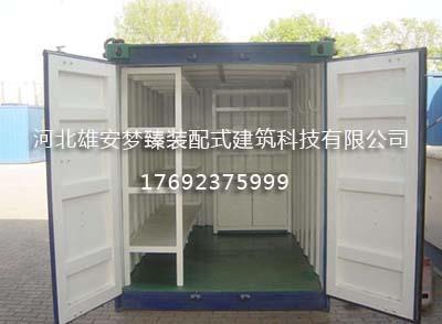 集装箱活动房厂家