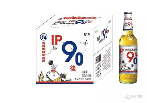 IP90後白瓶直销