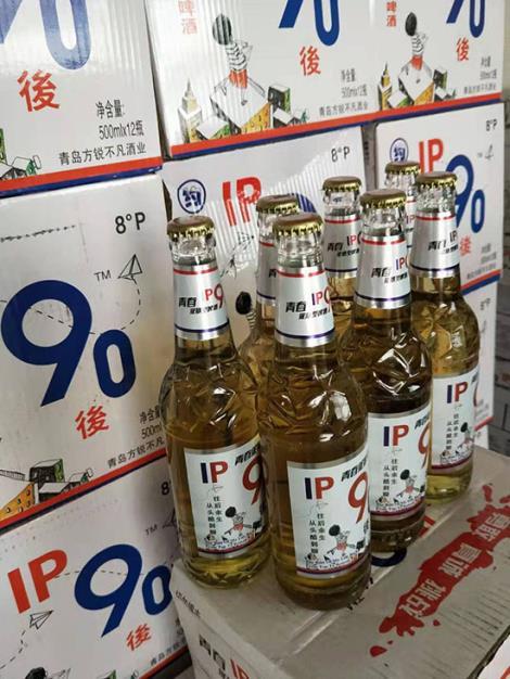 白啤生产商