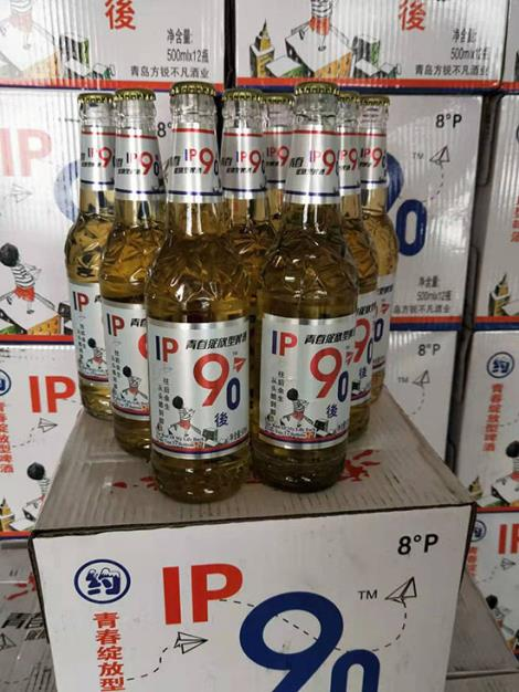 青春绽放型啤酒生产商