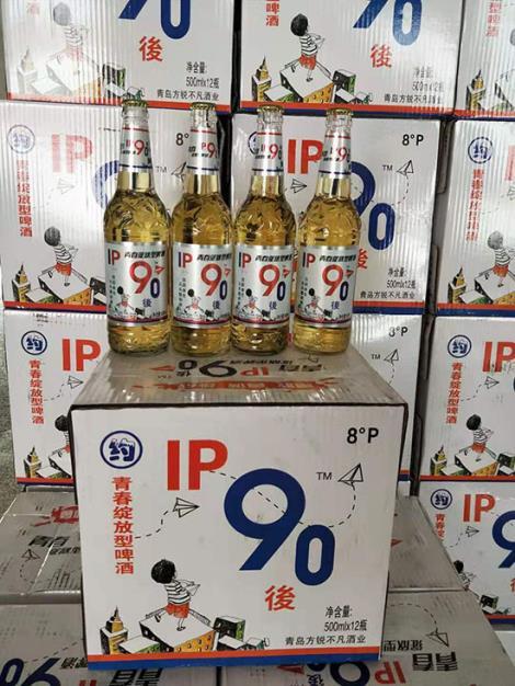 青春绽放型啤酒加盟