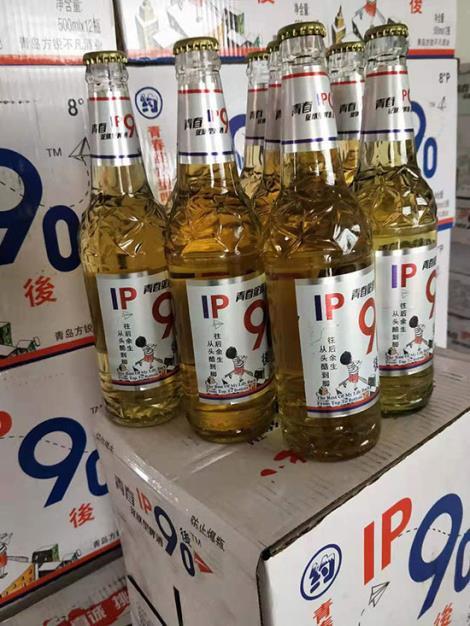 绽放型啤酒直销