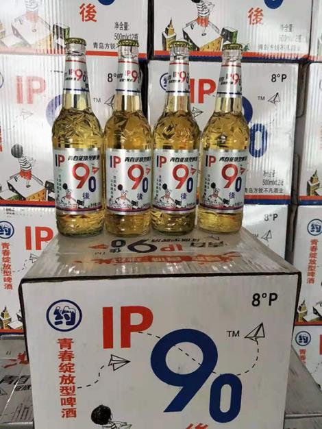 绽放型啤酒供货商
