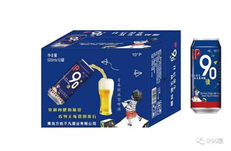 IP90後500ml蓝罐