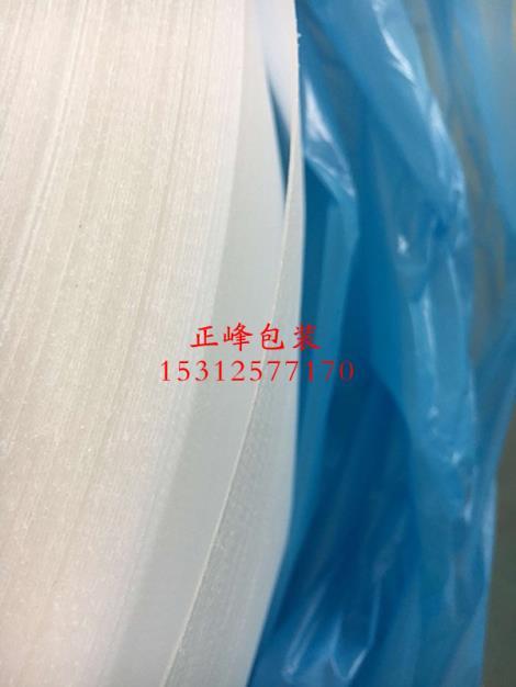 珍珠棉卷材加工