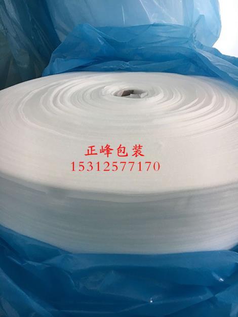 珍珠棉卷材生产商