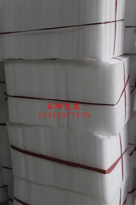 珍珠棉片材价格