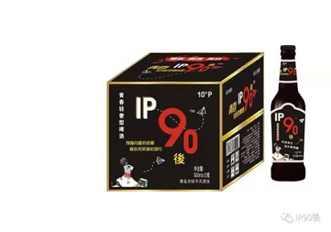 IP90後棕瓶加盟