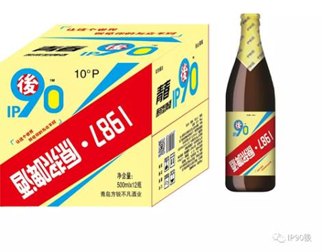 原浆型啤酒加盟