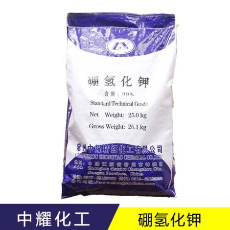 硼氢化钾供应商