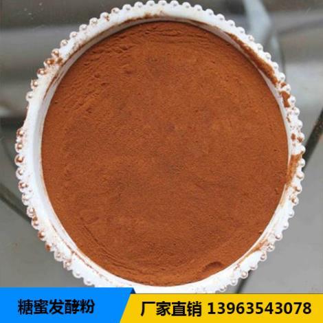 糖蜜发酵粉