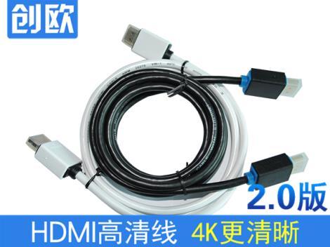HDMI高清線廠家