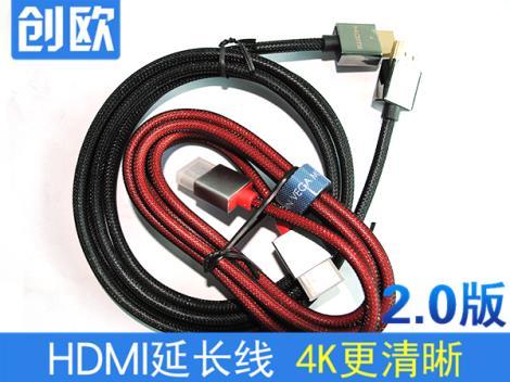 HDMI延長線廠家