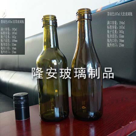 茶绿色大肚玻璃瓶