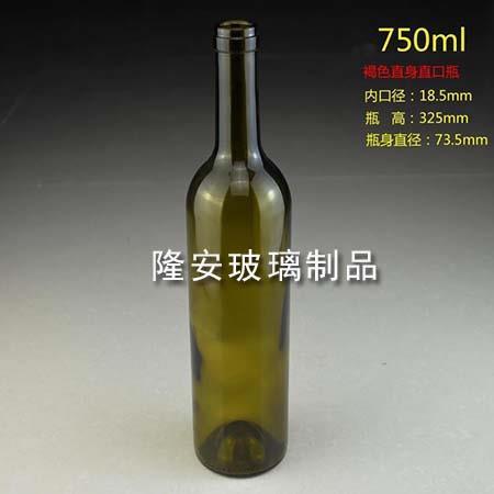 褐色直身直口瓶