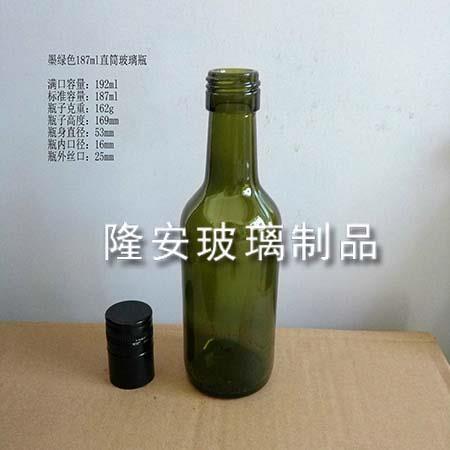 墨绿色187ml直筒玻璃瓶