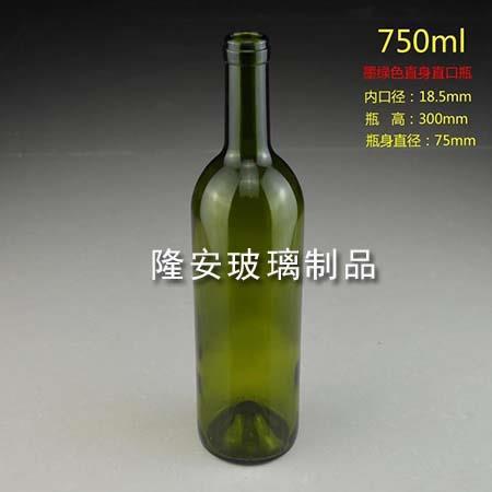 墨绿色直身直口瓶