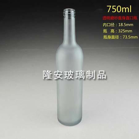 透明磨砂直身直口瓶