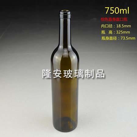 棕色直身直口瓶