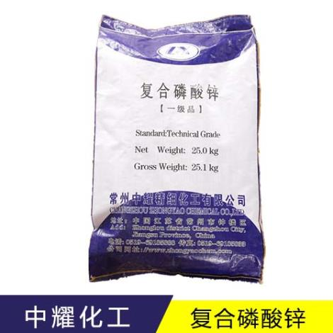 復合磷酸鋅直銷