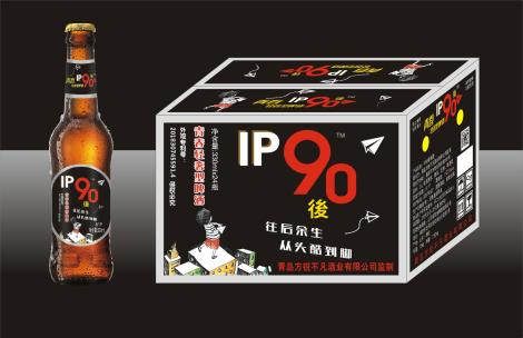 IP90後330ml夜场小瓶