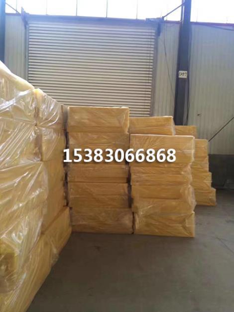 玻璃棉砂浆复合板厂家