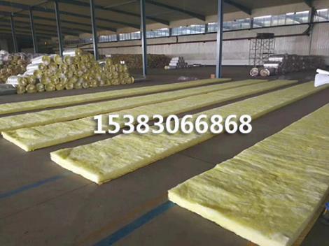 玻璃棉卷毡厂家直发