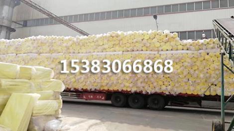 玻璃棉卷毡厂家直销