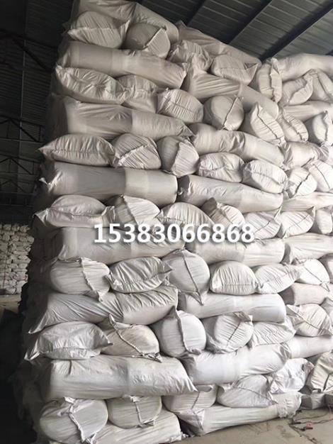 陶瓷纤维毯生产商
