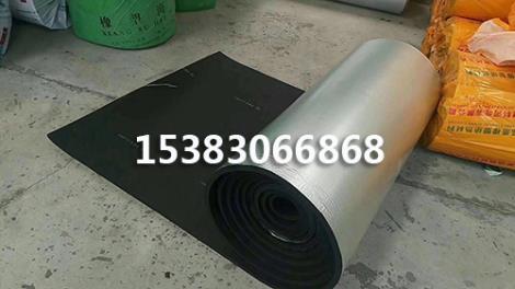 B2级橡塑管价格